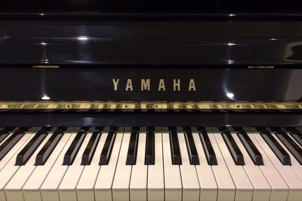 Yamaha U1 Tastatur